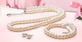 Wish Pearl Gift Set